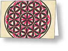 The Flower Of Life 1 Greeting Card by Jazzberry Blue