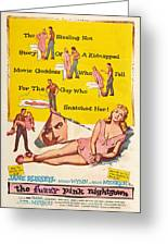 The Fuzzy Pink Nightgown Greeting Card by MMG Archives