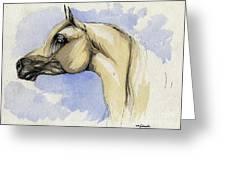 The Grey Arabian Horse 12 Greeting Card by Angel  Tarantella