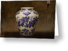 The Guan Vase Greeting Card by Bruno Capolongo