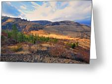 The Hills Greeting Card by Gary Silverstein