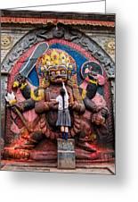 The Hindu God Shiva Greeting Card by Nila Newsom
