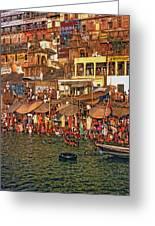 The Holy Ganges Greeting Card by Steve Harrington
