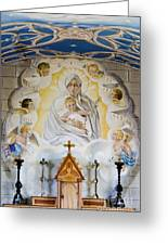 The Italian Chapel Mural Lamb Holm Orkney  Greeting Card by Tim Gainey