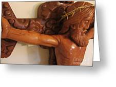 The Jesus Christ Sculpture Wood Work Wood Carving Poplar Wood Great For Church 5 Greeting Card by Persian Art