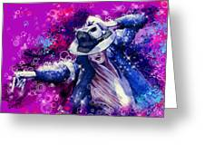 The King 2 Greeting Card by MB Art factory