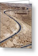 The King's Highway At Wadi Mujib Jordan Greeting Card by Robert Preston
