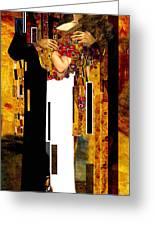 The Kiss     Christ And Maria Magdalena Greeting Card by Karine Percheron-Daniels