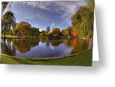The Lagoon - Boston Public Garden Greeting Card by Joann Vitali