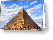 The Last Ancient Wonder - Egyptian Pyramid Greeting Card by Mark E Tisdale