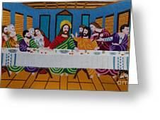 The Last Supper Hand Embroidery Greeting Card by To-Tam Gerwe