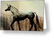 The Last Unicorn Greeting Card by Bob Orsillo