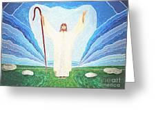 The Lord Is My Shepherd Eee011 Greeting Card by Daniel Henning