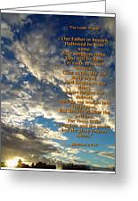 The Lords Prayer Greeting Card by Glenn McCarthy Art and Photography