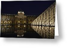 The Louvre Palace And The Pyramid At Night Greeting Card by RicardMN Photography