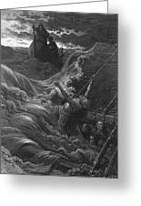 The Mariner As His Ship Is Sinking Sees The Boat With The Hermit And Pilot Greeting Card by Gustave Dore