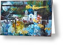The Mission Greeting Card by Patricia Allingham Carlson