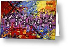 The Name Of God Greeting Card by Anthony Falbo