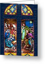 The Nativity Greeting Card by Jean Hildebrant