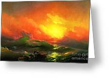 The Ninth Wave Greeting Card by Pg Reproductions