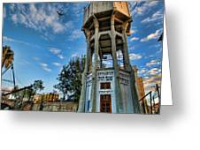 The Old Water Tower Of Tel Aviv Greeting Card by Ron Shoshani