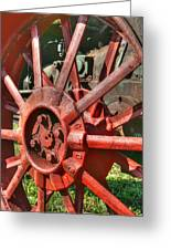 The Old Wheel Greeting Card by Michael  Allen