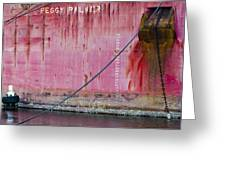 The Peggy Palmer Barge Greeting Card by Carolyn Marshall