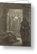 The Pharisee And The Publican Greeting Card by Antique Engravings