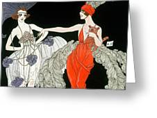 The Purchase  Greeting Card by Georges Barbier