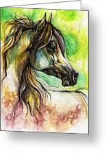 The Rainbow Colored Arabian Horse Greeting Card by Angel  Tarantella
