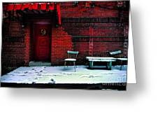 The Red Door Greeting Card by Amy Cicconi