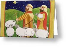 The Shepherds Greeting Card by Linda Benton
