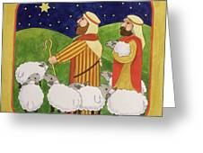 The Shepherds Greeting Card by Linda Benton