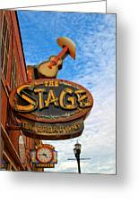 The Stage On Broadway Greeting Card by Dan Sproul