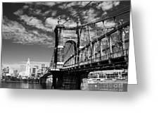 The Suspension Bridge Bw Greeting Card by Mel Steinhauer