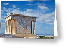 The Temple Of Athena Nike - Greece Greeting Card by Constantinos Iliopoulos
