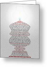 The Ten Commandments Greeting Card by Emanuel Asante Jr