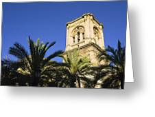 The Tower Of The Cathedral Of The Incarnation Greeting Card by John Rocha
