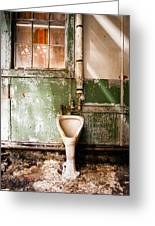 The Urinal Greeting Card by Gary Heller