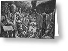 The Vision of the Valley of Dry Bones Greeting Card by Gustave Dore
