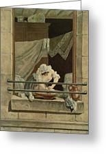 The Washerwoman, Engraved By J. Laurent Greeting Card by Augustin de Saint-Aubin