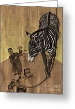 The Zebra Greeting Card by Dirk Dzimirsky