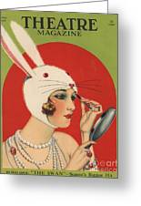 Theatre Magazine 1924 1920s Usa Greeting Card by The Advertising Archives