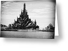 This Old Temple Greeting Card by Thanh Tran