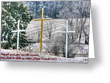 Though Your Sins Are Like Scarlet - They Shall Be White As Snow - From Isaiah 1.18 Greeting Card by Michael Mazaika
