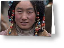 TIBETAN BEAUTY - KHAM Greeting Card by Craig Lovell