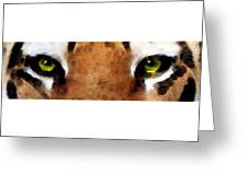 Tiger Art - Hungry Eyes Greeting Card by Sharon Cummings