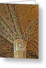 Tile Work Greeting Card by Susan Candelario