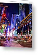 Times Square Greeting Card by Dan Sproul