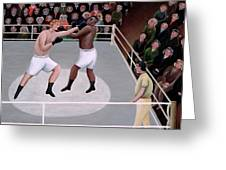 Title Fight Greeting Card by Jerzy Marek